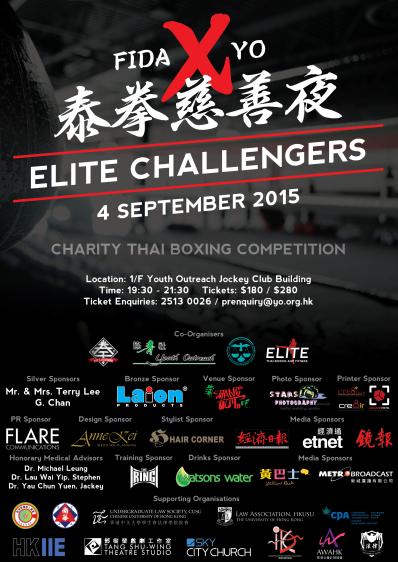 Elite Challengers Poster