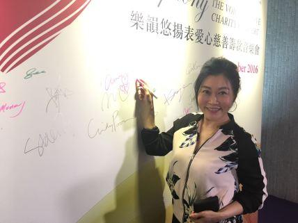 CEO Anne Chen supporting YGN, a NGO for youths