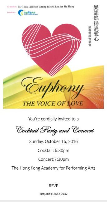 Euphony 2016, a fundraising performance for Youth Global Network