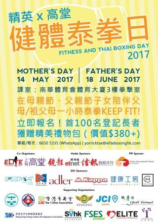 mothersfathersday.jpg