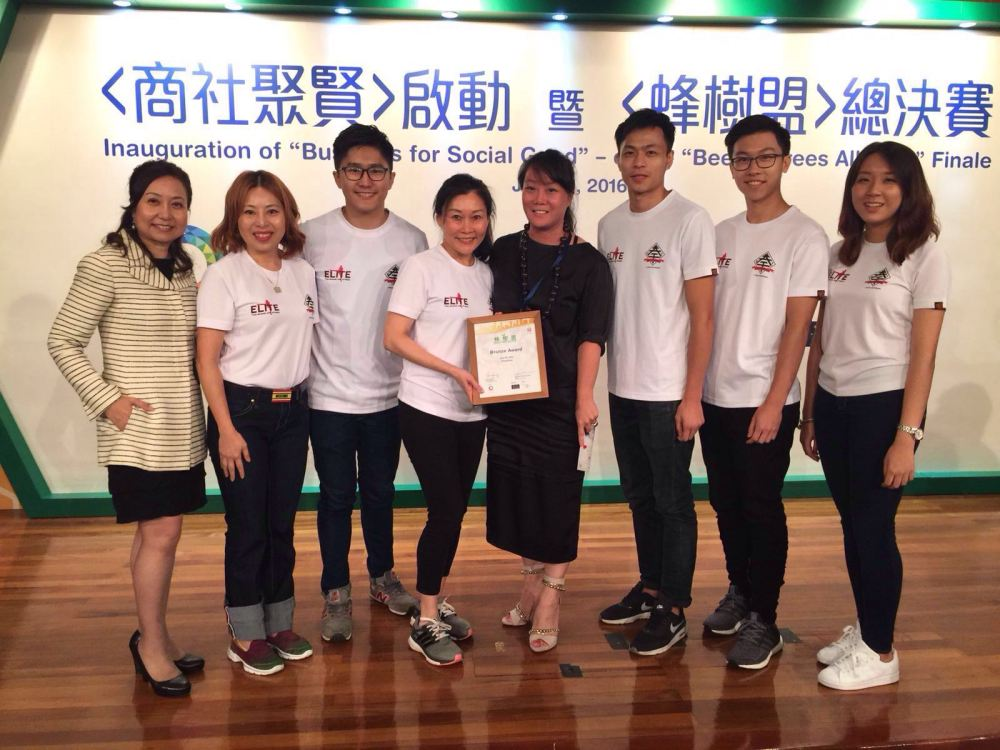 Bronze Award, Bees & Trees Alliance, Our Hong Kong Foundation.jpg