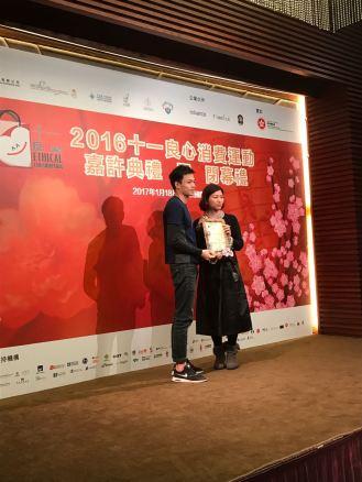 Eden receiving the award