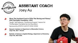 Joey Au