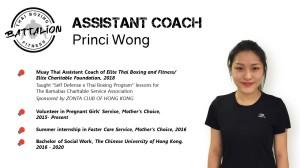 Princi Wong